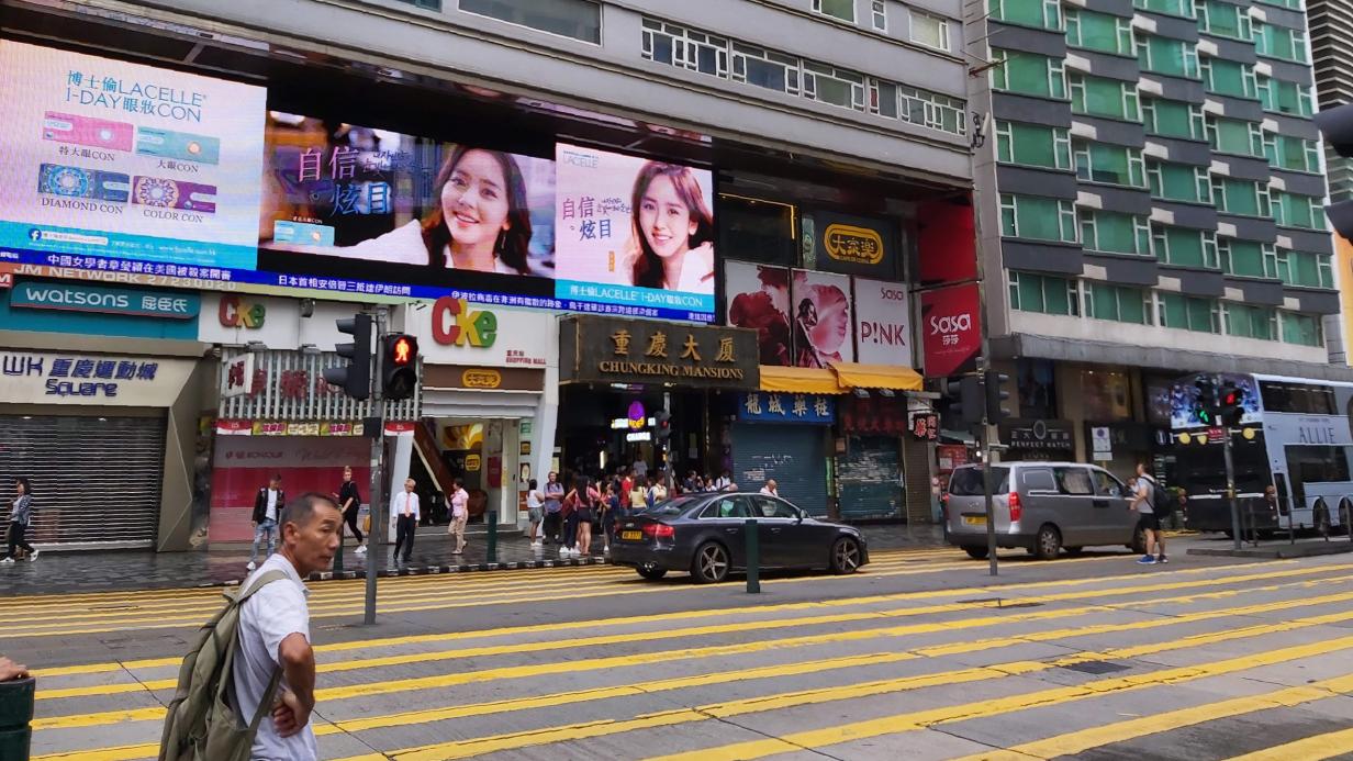 hong_kong_sfc